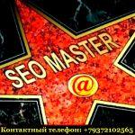 Раскрутка, продвижение,оптимизация сайтов ( проектов ) в Тольятти