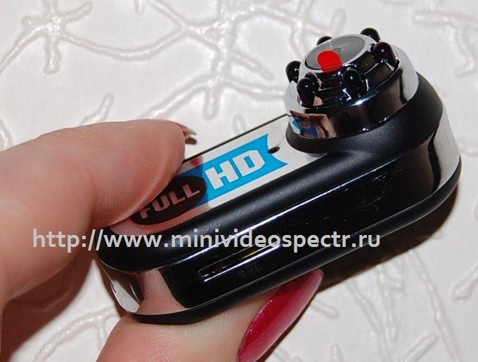 Миниатюрная видеокамера с невидимой ночной съемкой