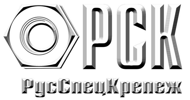 ООО ПК «РусСпецКрепеж» - производство и поставка крепежа.