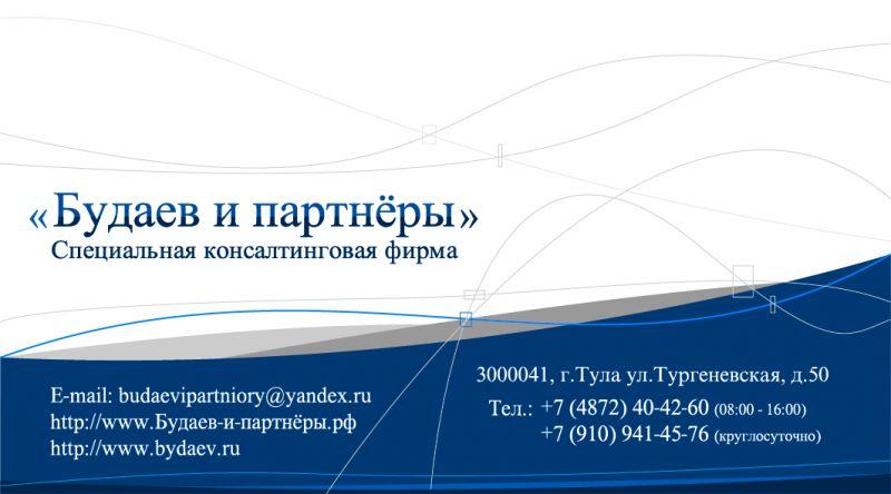 Детективные услуги в Туле и Тульской области